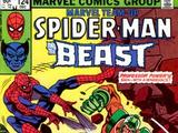 Marvel Team-Up Vol 1 124