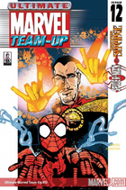Ultimate Marvel Team-Up Vol 1 12