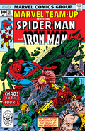 Marvel Team-Up Vol 1 51