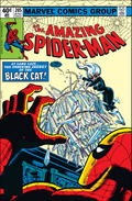 Amazing Spider-Man Vol 1 205