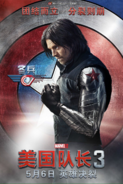 CW Japanese Poster Winter Soldier