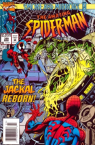 The Amazing Spider-Man Vol 1 399