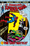 Amazing Spider-Man Vol 1 115
