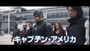 Spider-Man In Captain America Civil War International Spot