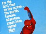 The Amazing Spider-Man (película de 1977)