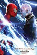 http://spidermancomicsfanon.wikia