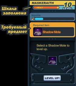 Battle Sprite Wnd LevelUp Bar