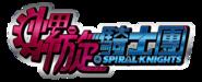 Spiral Knights China logo
