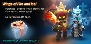 Solstice Prize Box ad