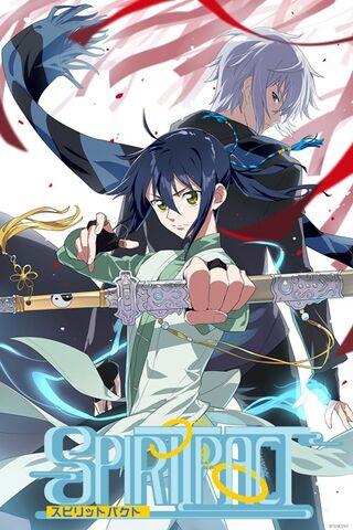 File:Spirit Pact Anime.jpg