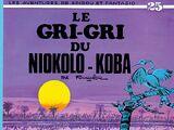 Le gri-gri du Niokolo Koba