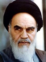 The real Ayatollah Ruhollah Khomeini.