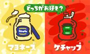 Mayo vs Ketchup Japan