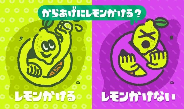 File:800px-Splatfest With vs Without Lemon.jpg