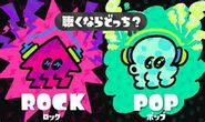 Rock vs Pop