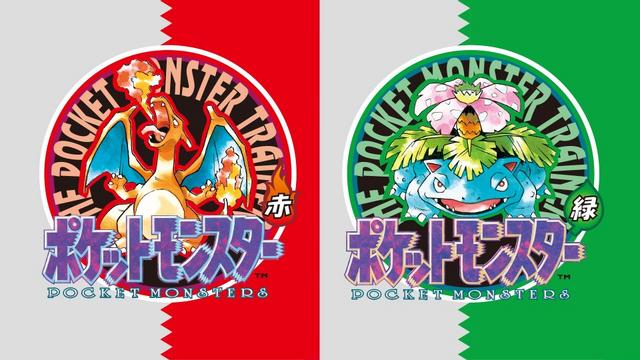 File:Splatfest Pokemon Red vs. Pokemon Green.png