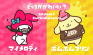 S2 Splatfest My Melody vs Pompompurin