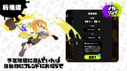 Japanese splatnet promo