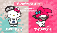 S2 Splatfest Hello Kitty vs My Melody