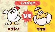 Chicken vs Egg Japan