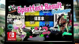 Nintendo Splatoon 2 Splatfest Final Result Champion VS Challenger Switch