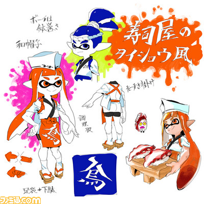 By Traditional Wikia Fandom Powered Wiki SandalsSplatoon YeE9WHD2I