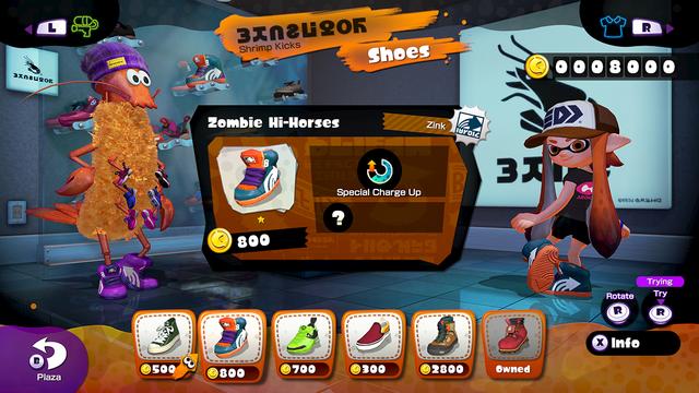 File:WiiU Splatoon Website Splatoon Shop Shoe v2.png