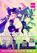 Shiokaraibu 2 promo art