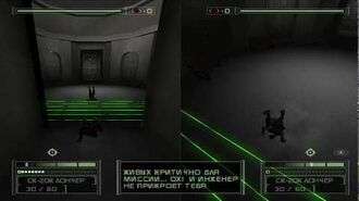 Splinter Cell Chaos Theory PS2 PCSX2 HD Walkthrough Прохождение – Миссия 4 Панама