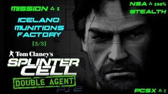 Splinter Cell Double Agent PS2 PCSX2 HD NSA – Миссия 1 Исландия – Фабрика боеприпасов (3 3)
