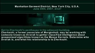 Splinter Cell Essentials Избранное PSP PPSSPP HD Прохождение – Миссия 6 Квартал Манхэттена (1 2)