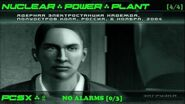 Splinter Cell 1 PS2 PCSX2 HD Walkthrough Прохождение – Миссия 7 Атомная электростанция (4 4)