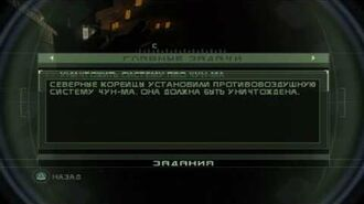 Splinter Cell Chaos Theory PS2 PCSX2 HD Walkthrough Прохождение – Миссия 1 Сеул