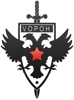 VOPOH