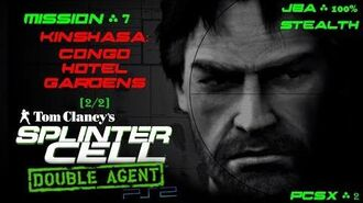 Splinter Cell Double Agent PS2 PCSX2 HD JBA – Миссия 7 Киншаса. Конго – Отель Гарденс (2 2)