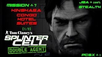 Splinter Cell Double Agent PS2 PCSX2 HD JBA – Миссия 7 Киншаса. Конго – Отель Сюитес (1 2)