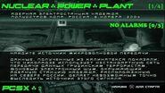 Splinter Cell 1 PS2 PCSX2 HD Прохождение – Миссия 7 Атомная электростанция (1 4)