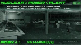 Splinter Cell 1 PS2 PCSX2 HD Walkthrough Прохождение – Миссия 7 Атомная электростанция (3 4)