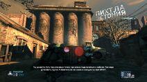 Tom Clancy's Splinter Cell Blacklist2019-8-22-0-1-33