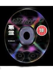 Akuryo Bubbles Dvd Disc