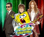 Spongebob S Theme
