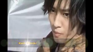 Kaito Daiki Title Card