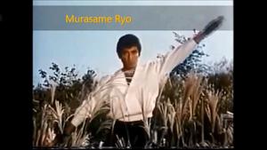 Ryo Murasame Title Card