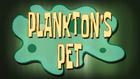 Питомец планктона