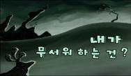 Onecoarsemealtitlecardkorean