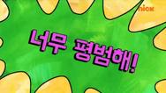 Mediocrekorean