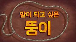 225b (Korean)