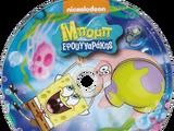 7ος Κύκλος (DVD)