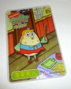 Lenticular-card-Mrs-Puff