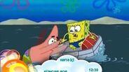 SpongeBob - Promo 1 (AZERBAIJANI, ARB GÜNƏŞ)